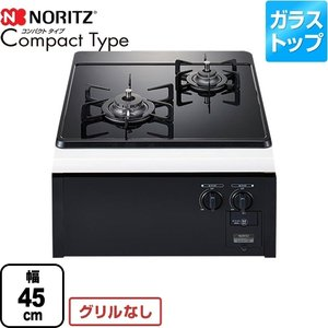 Compact Type(コンパクトタイプ) ビルトインコンロ 幅45cm ノーリツ N2C24KSS-LPG グリルなし 【プロパンガス】 torikae-com