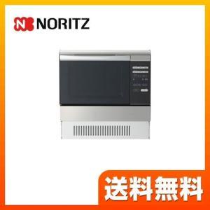 (都市ガス)NDR320EK 13A ガスオーブンレンジ ノーリツ ビルトイン torikae-com