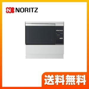 (プロパンガス)NDR420CK LPG ガスオーブンレンジ ノーリツ 下部収納庫タイプ(大型重量品につき特別配送)|torikae-com|01
