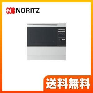 (都市ガス)NDR420EK 13A ガスオーブンレンジ ノーリツ 下部収納庫タイプ torikae-com