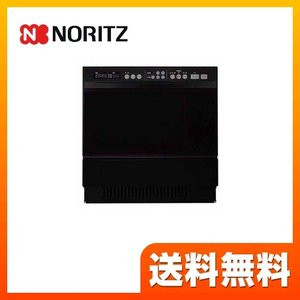 (プロパンガス)NDR514E LPG ガスオーブンレンジ ノーリツ(大型重量品につき特別配送) torikae-com