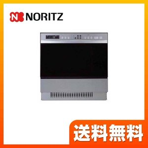 (プロパンガス)NDR514EST LPG ガスオーブンレンジ ノーリツ(大型重量品につき特別配送) torikae-com