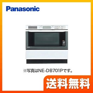 NE-DB701WP 電気オーブンレンジ パナソニック|torikae-com