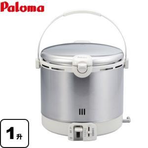 ガス炊飯器 一升炊き パロマ PR-18EF LPG 家庭用炊飯器 【プロパンガス】|torikae-com