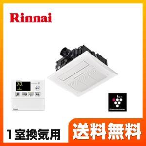 浴室換気乾燥暖房器 リンナイ RBH-C418K1P (電気タイプ)