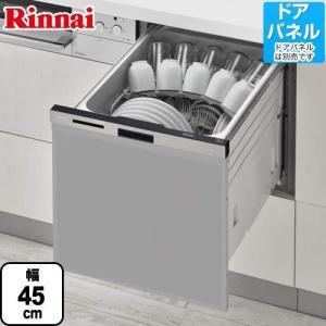 食器洗い乾燥機 リンナイ RSW-404LP...
