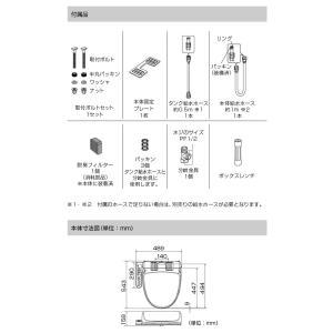 温水洗浄便座 SCS-T160 東芝 クリーンウォッシュ 温水便座 暖房便座 取付工事可|torikae-com|10