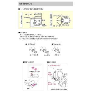 温水洗浄便座 SCS-T160 東芝 クリーンウォッシュ 温水便座 暖房便座 取付工事可|torikae-com|11