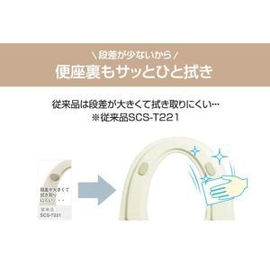 温水洗浄便座 SCS-T160 東芝 クリーンウォッシュ 温水便座 暖房便座 取付工事可|torikae-com|07