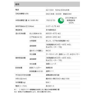 温水洗浄便座 SCS-T160 東芝 クリーンウォッシュ 温水便座 暖房便座 取付工事可|torikae-com|09