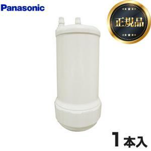 スリムセンサー水栓用 カートリッジ カートリッジ 浄水カートリッジ パナソニック SENT012KA 1本入り torikae-com
