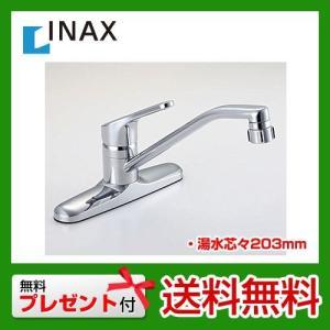 SF-HB434SY INAX キッチン水栓 ハンドシャワータイプ キッチン水栓金具 蛇口 混合水栓 台所 ツーホールタイプ