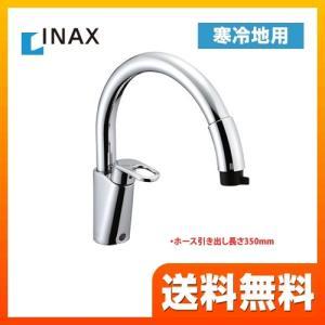 SF-HM451SYXNU キッチン水栓 蛇口 台所 INAX ワンホールタイプ