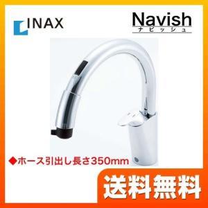 SF-NB451SXU キッチン水栓 蛇口 台所 INAX ワンホールタイプ【配送については 下記送...