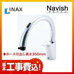 工事費込セット(商品+基本工事) SF-NB451SXU-KJ キッチン水栓 INAX 蛇口 ワンホ...