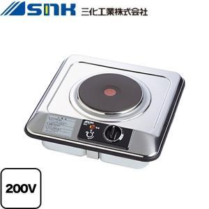 一口IHクッキングヒーター 単相200V 三化工業 SPH-231S ビルトイン1口(上面操作タイプ) torikae-com