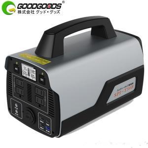 ポータブル電源 電池容量:518Wh/140000mAh グッド・グッズ SPI-T50B ポータブル電源 防災グッズ torikae-com