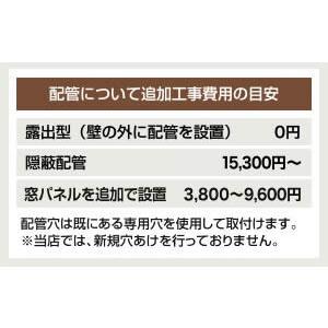 エアコン 工事費込みセット ルームエアコン 冷房/暖房:10畳程度 三菱重工 SRK28RX-W ビーバーエアコン RXシリーズ 中級モデル 高機能モデル 工事費込|torikae-com|06