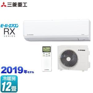 エアコン 12畳用 ルームエアコン 冷房/暖房:12畳程度 三菱重工 SRK36RX-W ビーバーエ...