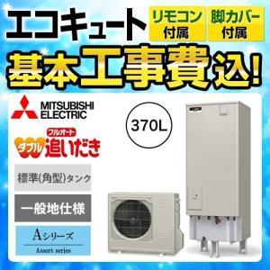 【工事費込セット(商品+基本工事)】SRT-W374+RMCB-D4SE 【メーカー直送のため代引不...