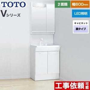 Vシリーズ 洗面化粧台 幅60cm TOTO LDPB060BAGEN2A+LMPB060B2GDG1G 二面鏡 2面鏡(高さ1800mm対応)|torikae-com