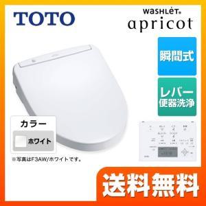 温水洗浄便座 瞬間式 TOTO TCF4713-NW1 ウォシュレット アプリコット F1|torikae-com