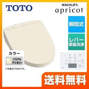温水洗浄便座 瞬間式 TOTO TCF4713-SC1 ウォシュレット アプリコット F1|torikae-com