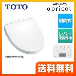 温水洗浄便座 瞬間式 TOTO TCF4723R-NW1 ウォシュレット アプリコット F2 (オート・リモコン便器洗浄機能はありません)【納期は下に記載】|torikae-com