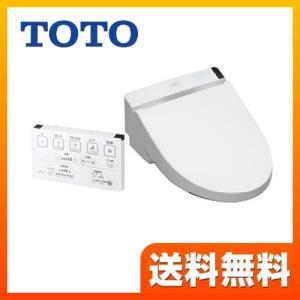 TCF6521-NW1 温水洗浄便座 TOTO ウォシュレッ...