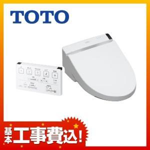 工事費込みセット 温水洗浄便座 TOTO TCF6521-NW1 ウォシュレットSシリーズ 貯湯式 S1 プレミスト|torikae-com