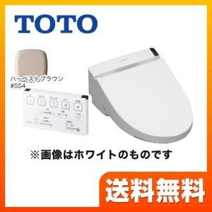 TCF6521-SS4 温水洗浄便座 TOTO ウォシュレット|torikae-com