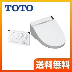 TCF6531-NW1 温水洗浄便座 TOTO ウォシュレット|torikae-com