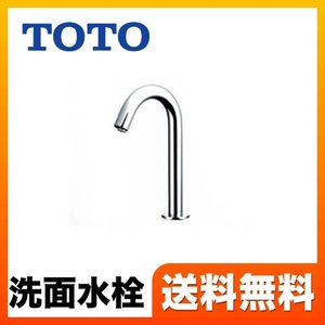 【工事対応不可】TENA22ALW 洗面水栓 TOTO ワンホール|torikae-com|01