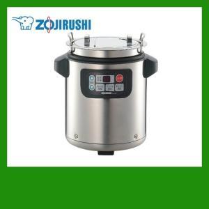 TH-CU080-XA 業務用厨房器具 象印 torikae-com