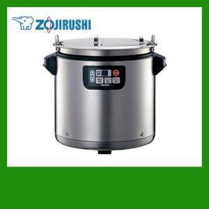 TH-CU160-XA 業務用厨房器具 象印 torikae-com