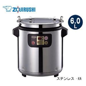 TH-DT06-XA 業務用厨房器具 象印 torikae-com