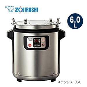 TH-DW06-XA 業務用厨房器具 象印 torikae-com