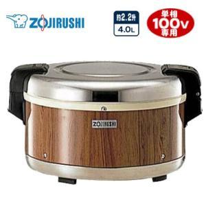 THA-C40A-MK 炊飯器 象印 torikae-com