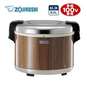THA-C60A-MK 業務用炊飯器 象印 torikae-com