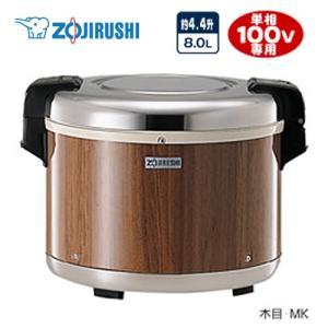 THA-C80A-MK 業務用炊飯器 象印 torikae-com