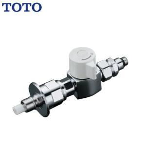 分岐水栓 TOTO THF22R 食器洗い乾燥機用 分岐止水栓 分岐金具(食器洗い乾燥機用、緊急止水) torikae-com