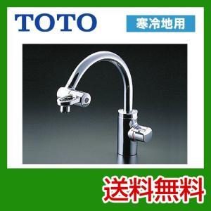 TKF51PNZ TOTO キッチン水栓 蛇口 台所 ワンホールタイプ|torikae-com