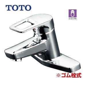 洗面水栓 ゴム栓 TOTO TLHG30EGR エコシングル 取り替え用シングルレバー混合栓(2穴タ...