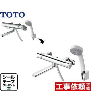 TMGG40E TOTO 浴室シャワー水栓 GGシリーズ スパウト長さ170mm サーモスタット 混合水栓 壁付タイプ 取付工事可