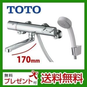 TMGG40E TOTO 浴室シャワー水栓 GGシリーズ スパウト長さ170mm サーモスタット 混合水栓 壁付タイプ 取付工事可|torikae-com|02