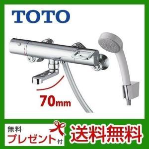 【在庫切れ時は後継品での出荷になる場合がございます】TMGG40SE TOTO 浴室シャワー水栓 GGシリーズ 洗い場専用 エアインシャワー スパウト長さ70mm torikae-com 02