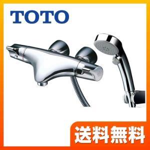 TMNW40EG1Z 浴室水栓 TOTO シャワー水栓 混合水栓 蛇口 壁付タイプ torikae-com