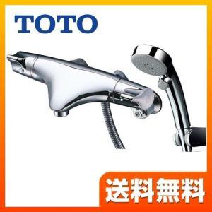 TMNW40EGZ 浴室水栓 TOTO シャワー水栓 混合水栓 蛇口 壁付タイプ torikae-com