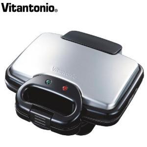 ホットサンドメーカー 900Wのハイパワー ビタントニオ VWH-200-K Vitantonio ...