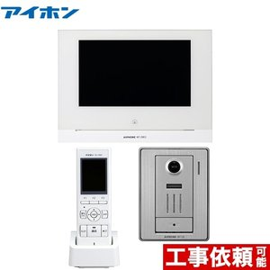 WP-24シリーズ ドアホン アイホン WP-24A スマートフォン連動テレビドアホン torikae-com